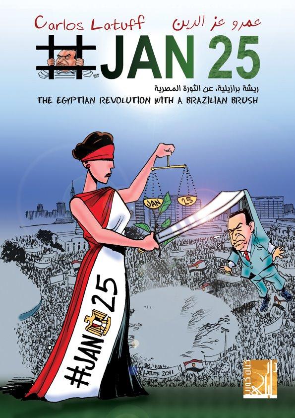 25 january revolution essay