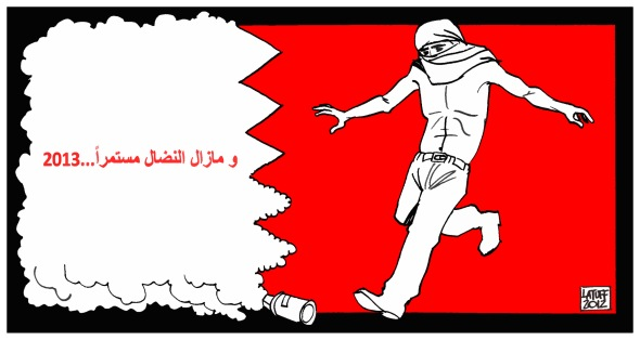 2013 Bahrain struggle goes on