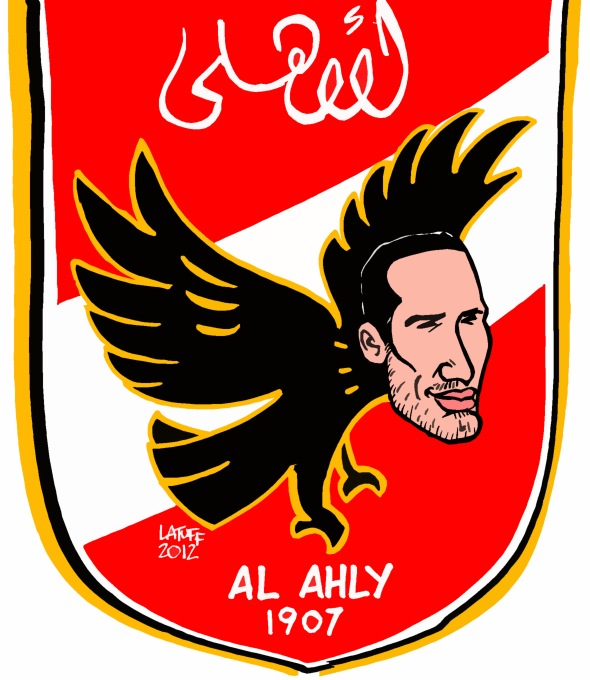 Mohamed Aboutrika Al Ahly football player Egypt
