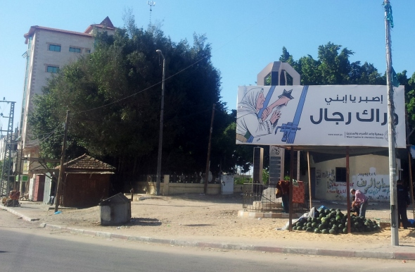 Mother Palestine outdoor in Gaza by Mohammad H Mansour May 2013