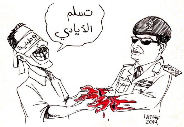 Egypt El Sisi