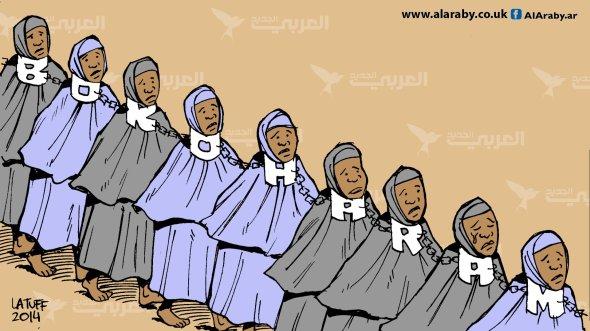 Boko Haram kidnapped schoolgirls Nigeria Al Araby
