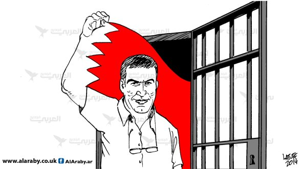 Nabeel Rajab released after 2 years in jail Bahrain Al Araby