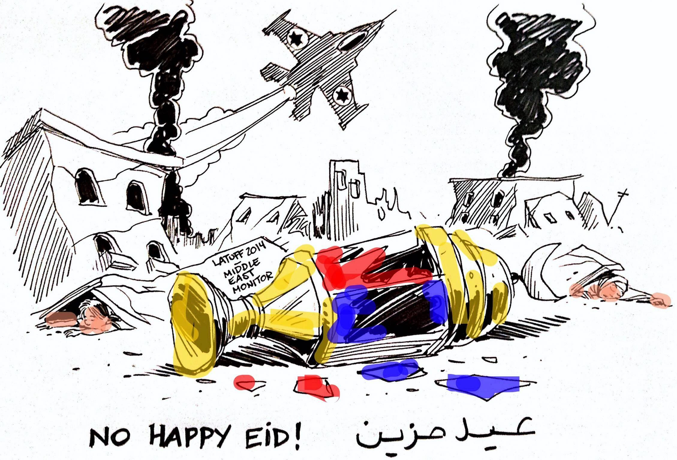 No Happy Eid