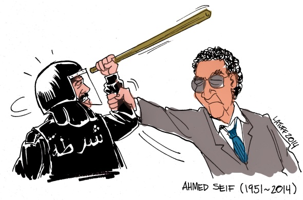 Ahmed Seif Egyptian human rights defender