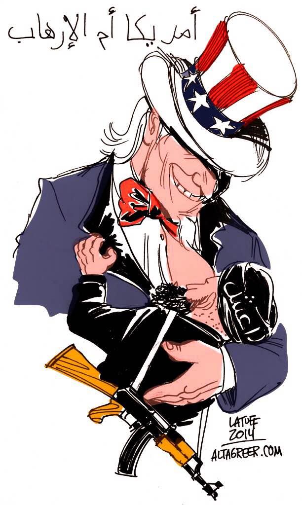 United States mother of terrorism Altagreer